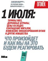 №25 от 25.06.2012
