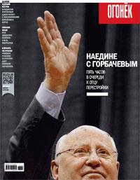 №46 от 19.11.2012