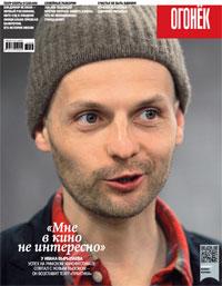 №47 от 26.11.2012
