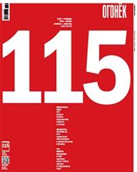 №48 от 08.12.2014