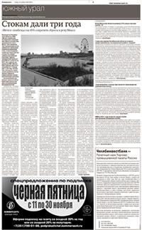 №№211 от 18.11.2020