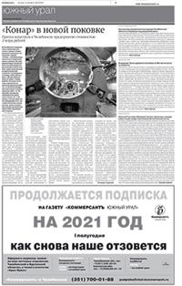 №№233 от 18.12.2020