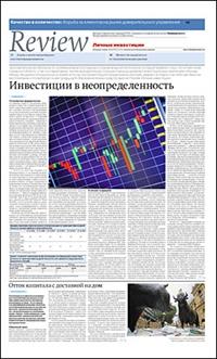 №Личные инвестиции №97 от 06.06.2014