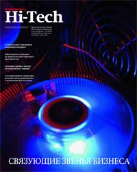 №Hi-Tech №49 от 20.03.2009