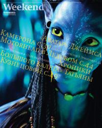 №№232 от 11.12.2009