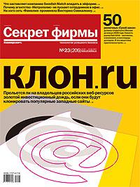 №23 от 18.06.2007