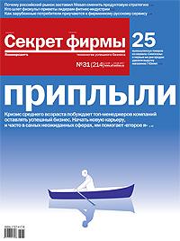 №31 от 13.08.2007