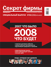 №50 от 24.12.2007