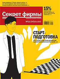 №11 от 24.03.2008