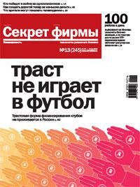 №13 от 07.04.2008