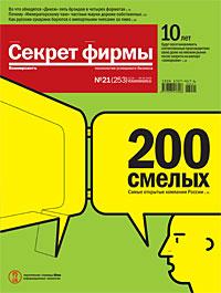 №21 от 02.06.2008