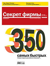 №39 от 06.10.2008