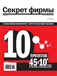 №6 от 01.06.2009