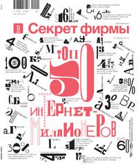 №11 от 01.11.2012