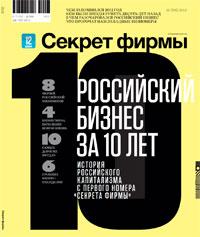 №12 от 03.12.2012