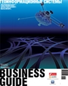 Business Guide (����������������� �������) � 10 �� 23.04.2012