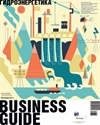 Business Guide (���������������) � 38 �� 19.10.2012