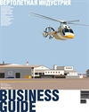 Business Guide (����������� ���������) � 21 �� 15.05.2013
