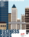 Business Guide (���������������� ����������) � 26 �� 27.05.2013
