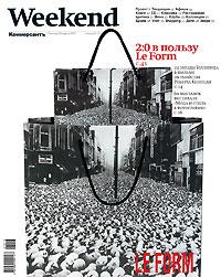 №31 от 30.03.2007