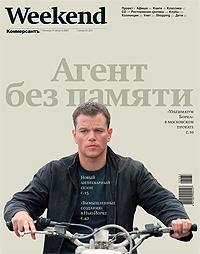 №51 от 17.08.2007