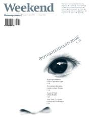 №9 от 14.03.2008