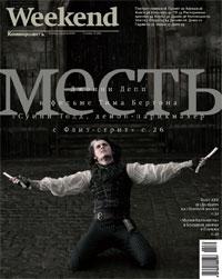 №12 от 04.04.2008