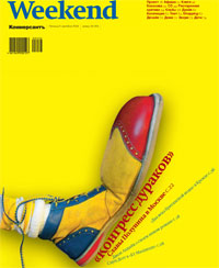 №34 от 05.09.2008