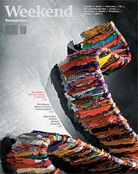 №10 от 20.03.2009