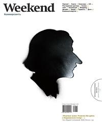 №13 от 10.04.2009