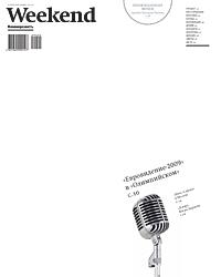№18 от 15.05.2009