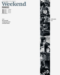 №23 от 19.06.2009