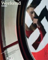 №31 от 14.08.2009
