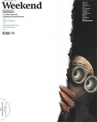 №34 от 04.09.2009
