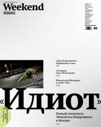 №44 от 13.11.2009