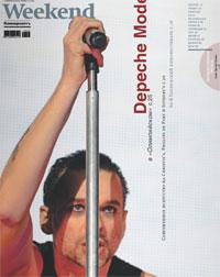 №4 от 05.02.2010