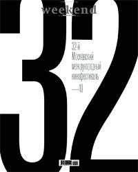 №23 от 18.06.2010