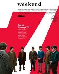 №44 от 12.11.2010