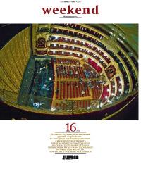 №41 от 28.10.2011