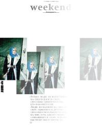 №39 от 12.10.2012