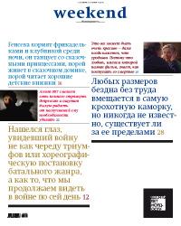 №40 от 19.10.2012