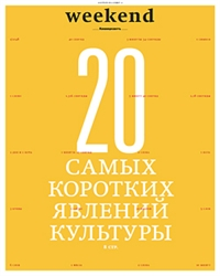 №14 от 18.04.2014