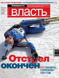 №7 от 26.02.2002