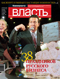 №8 от 05.03.2002