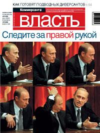 №14 от 16.04.2002