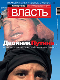 №15-16 от 23.04.2002