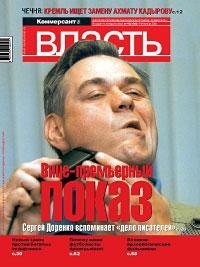 №45 от 18.11.2002