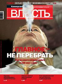 №49 от 16.12.2002