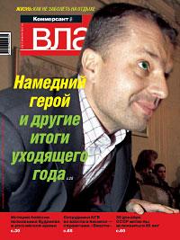 №50 от 23.12.2002