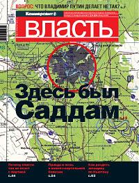 №11 от 24.03.2003